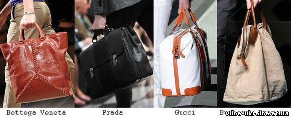 Мужская мода 2010 лето. Мужские сумки.